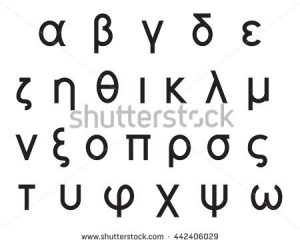 Fraternity Letters Font