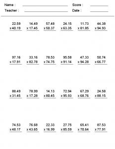 Decimal Multiplication Worksheets Grade 8